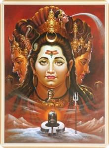 Shiva_Lingam_Brahman_Vishnu